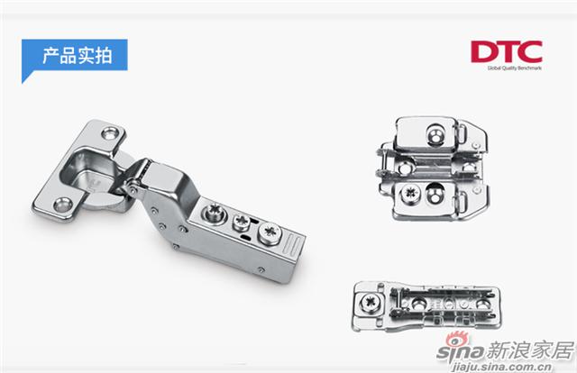 PIVOT-STAR一扇牵可调速阻尼铰链C81厚门铰链-5