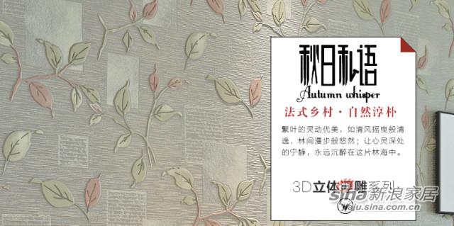 科翔壁纸-1