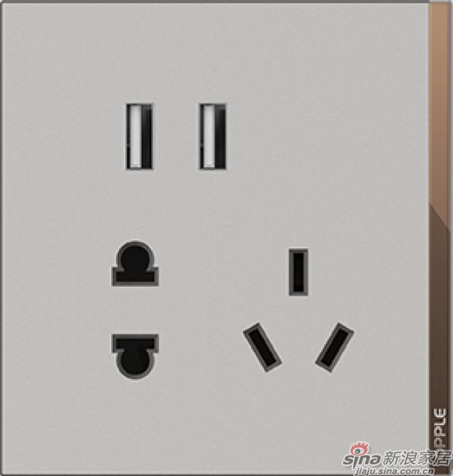 T07双USB五孔插座深空灰-0