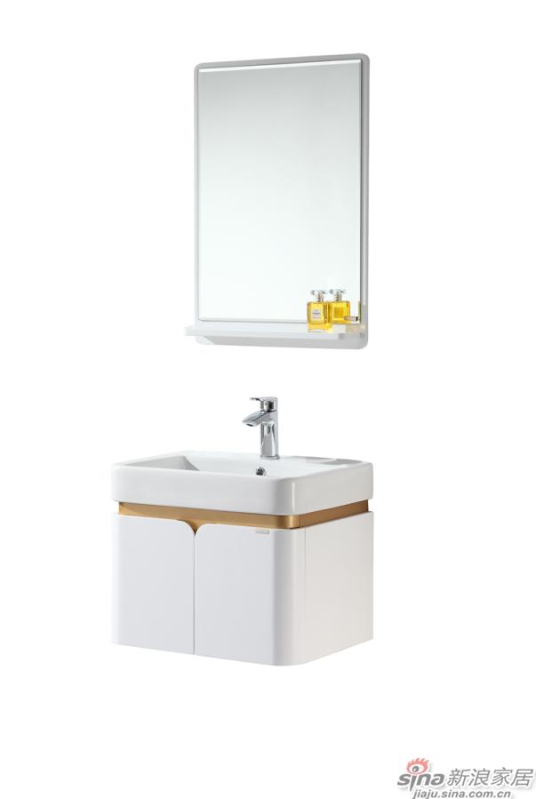 浪鲸卫浴现代浴室柜BF8760
