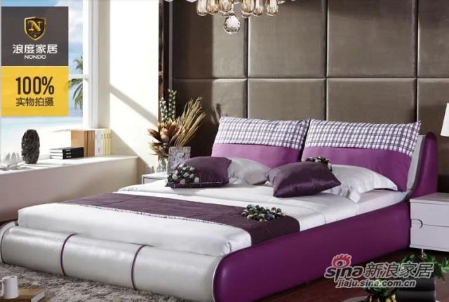 浪度皮艺软床3