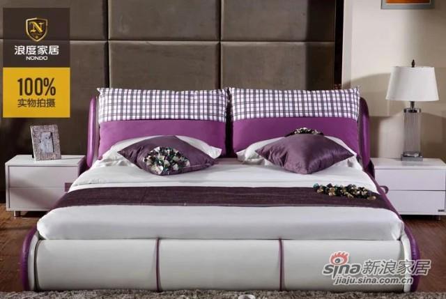 浪度皮艺软床1