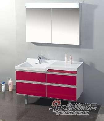 欧路莎OLS-G30浴室柜-0