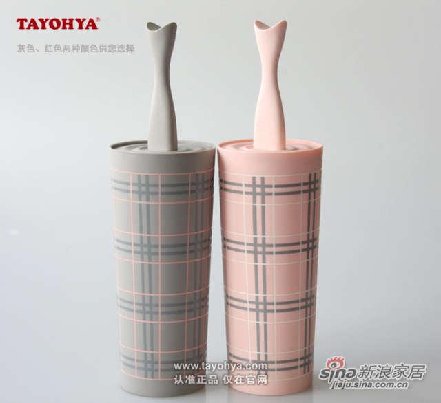 多样屋 TAYOHYA 英格兰系列 格子马桶刷-粉-2