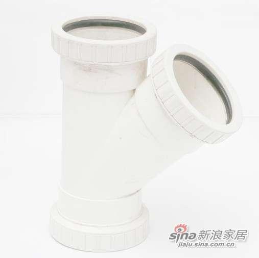 世丰PVC-U消音斜三通-0