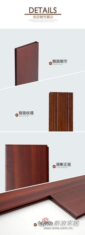 安信 平面全实木地板-2