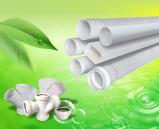 联塑PVC-U排水管