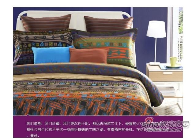 紫罗兰家纺 纯棉斜纹活性印花床品四套件-1