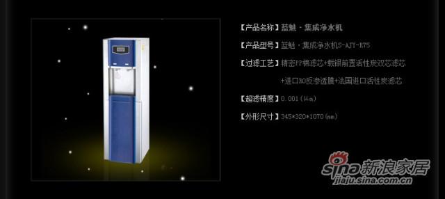 圣帝尼蓝魅S-AJY-R75-1