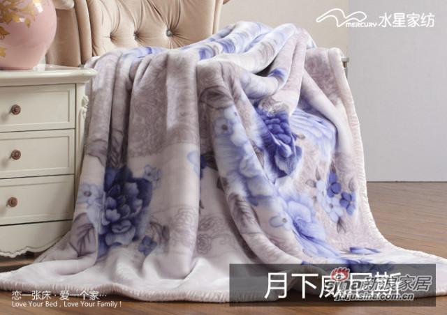 水星家纺 冬季加厚双层拉舍尔温馨宜人盖毯 -1