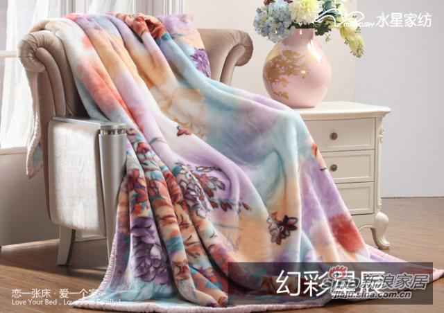 水星家纺 冬季加厚双层拉舍尔温馨宜人盖毯 -2