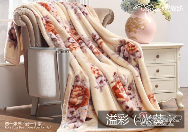 水星家纺 冬季加厚双层拉舍尔温馨宜人盖毯 -3
