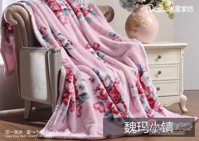 水星家纺 冬季加厚双层拉舍尔温馨宜人盖毯 -4