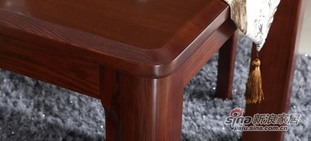 光明进口水曲柳实木餐桌-3
