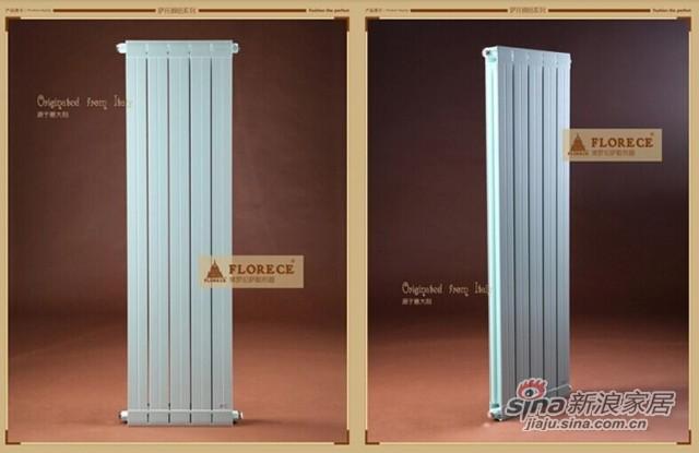 佛罗伦萨 萨托Sartor暖气片铜铝复合家用采暖散热器集中供暖