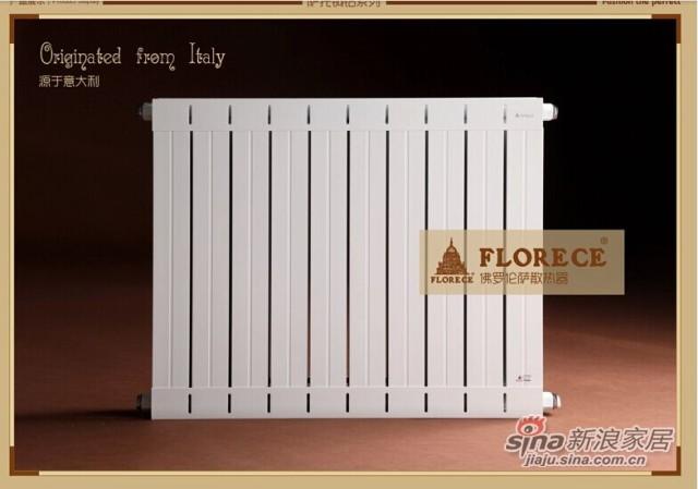佛罗伦萨 萨托Sartor暖气片铜铝复合家用采暖散热器集中供暖-1