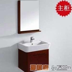法恩莎实木浴室柜FPGM4667B主柜(605*400*450mm)1