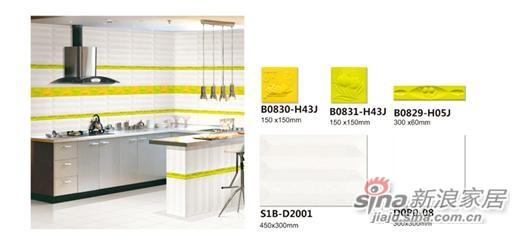 华鹏陶瓷风系列DOPO-08 (B0829-H05J)-0