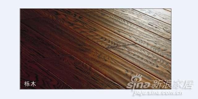 久盛栎木S-12-18实木地板-0