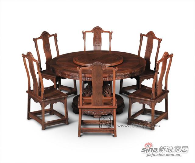 连天红花卉纹葵花式桌七件套-1