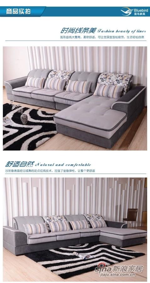 蓝鸟家具 布艺沙发组合沙发可拆洗沙发 可定制LN-BY-0098-1