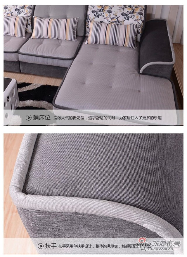 蓝鸟家具 布艺沙发组合沙发可拆洗沙发 可定制LN-BY-0098-2