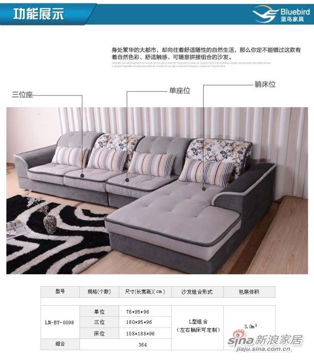 蓝鸟家具 布艺沙发组合沙发可拆洗沙发 可定制LN-BY-0098-4