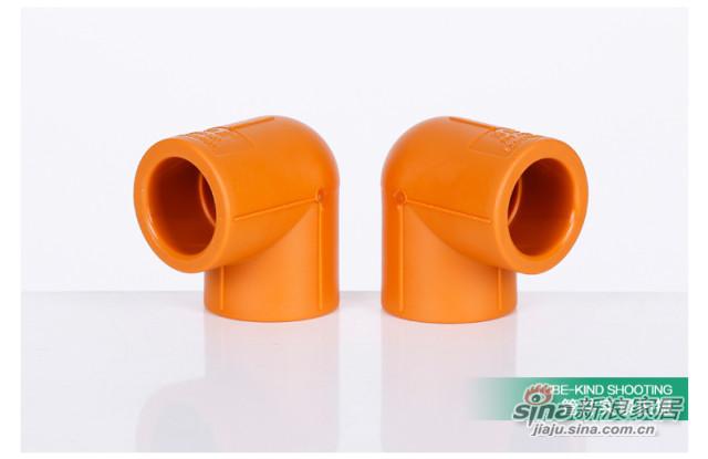 PPR水管配件