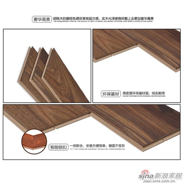 Splint Walnut 优雅胡桃木-2