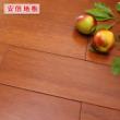 安信地板 番龙眼(小菠萝格)纯实木