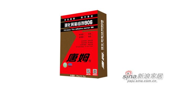 瓷砖粘结剂906-0