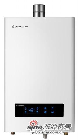 阿里斯顿燃气热水器Wi7