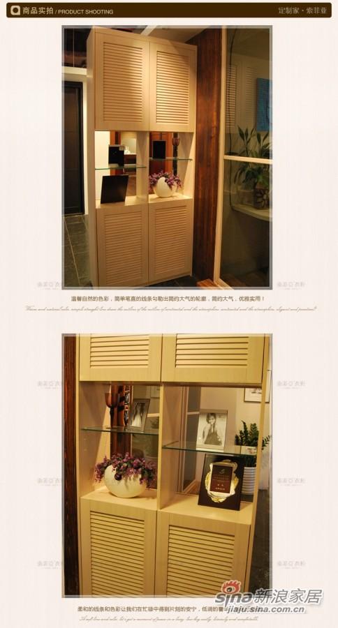 索菲亚衣柜-定制客厅柜 A款玄关柜 欧式入户柜隔断门厅柜-2