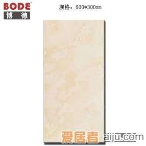 博德精工瓷片-舒室品系列-BYF2707RW-(600*300MM)1