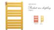 日上暖气片卫浴背篓钢制系列型号:1033