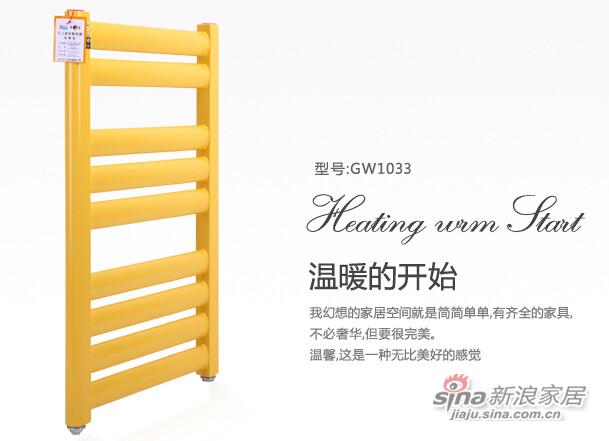 日上暖气片卫浴背篓钢制系列型号:1033-1