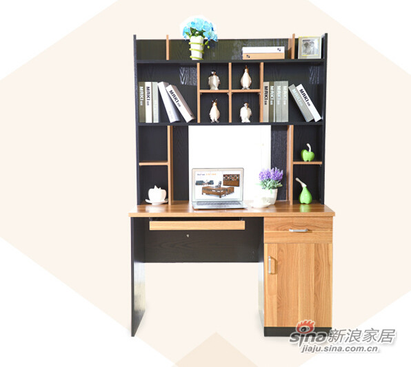 现代简约浅胡桃色橡胶木书台