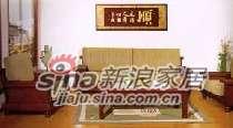 远大嘉华木架沙发A-0