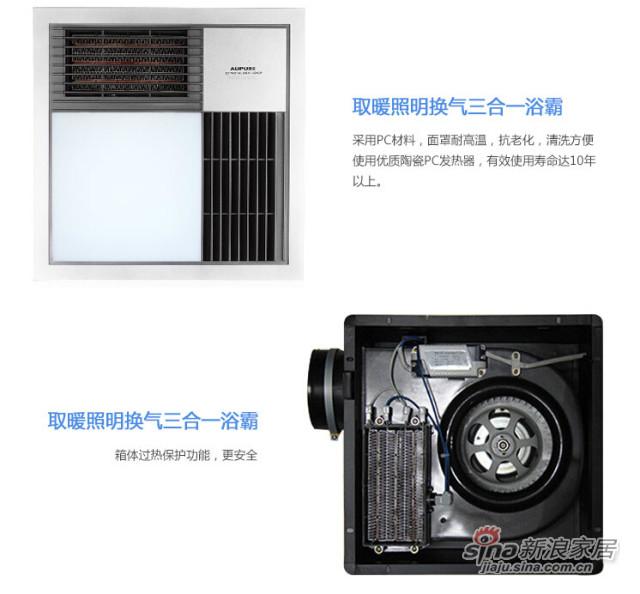 QDP5016C风暖-1