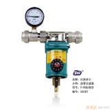 汉斯希尔F-FR标准型反冲洗中央前置过滤器(亿家净水定制)