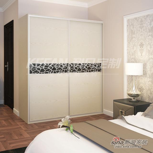 科凡整体板式现代简约移门收纳衣橱 卧室简易组装定制大衣柜CY010-1