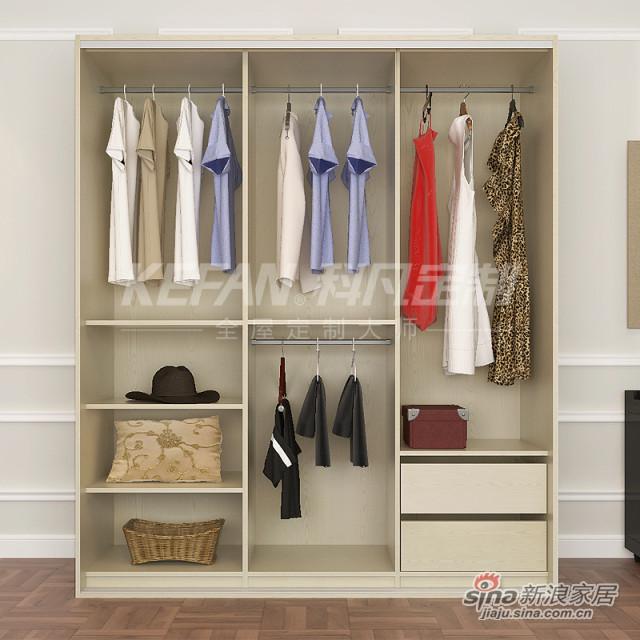 科凡整体板式现代简约移门收纳衣橱 卧室简易组装定制大衣柜CY010-2