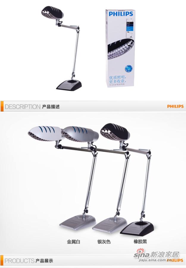 悦翔双臂防眩光护眼台灯-3