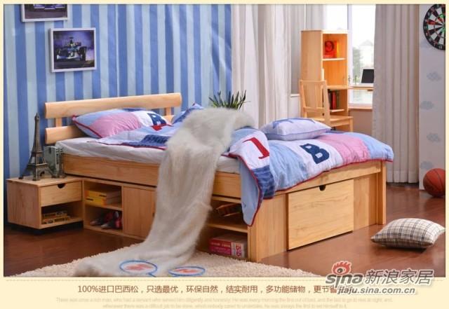 喜梦宝实木床1.35米实木高箱床简约韩式田园床松木床储物床单人床-1