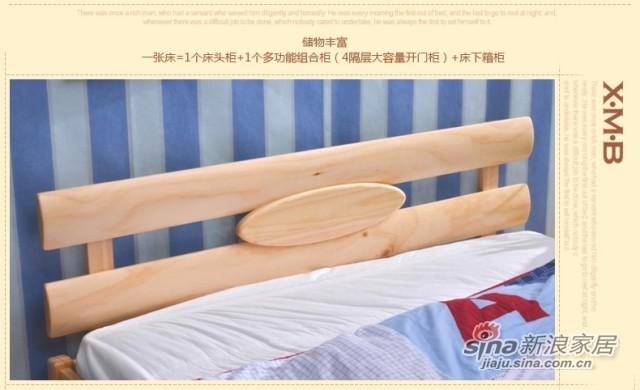 喜梦宝实木床1.35米实木高箱床简约韩式田园床松木床储物床单人床-2
