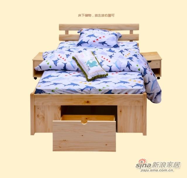 喜梦宝实木床1.35米实木高箱床简约韩式田园床松木床储物床单人床-3