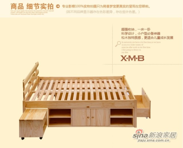 喜梦宝实木床1.35米实木高箱床简约韩式田园床松木床储物床单人床-4