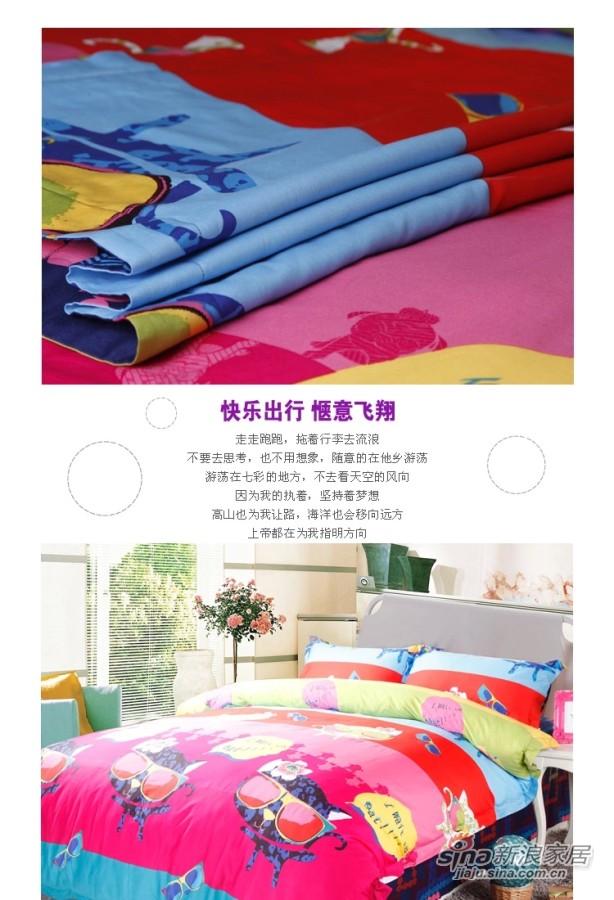 紫罗兰家纺 纯棉斜纹卡通四件套床单式套件-2