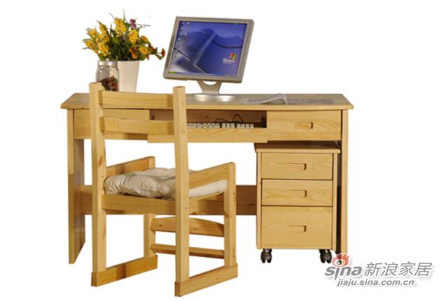 艾森木业名松屋松木书房系列全实木组合书桌-1