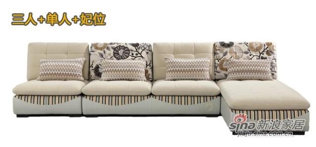 三叶家私可拆洗布艺沙发组合-4